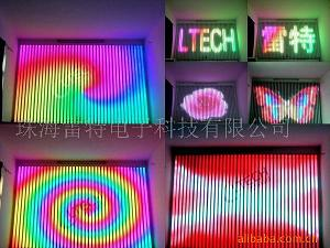 LED数码管.护栏管.像素屏.模组.广告牌.舞台灯 珠海雷特,其他建筑涂料 沈阳建材网