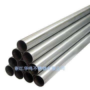 供应304不锈钢管 浙江华鸣不锈钢有限公司,金属建材