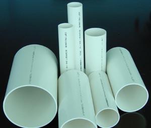 UPVC排水管 华昊特电力管材,PVC管